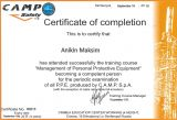 Certificate of completion CampSafety Anikin Maksim